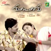 Vikadakavi Original Motion Picture Soundtrack EP