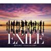 EXILE - 愛のために ~for love, for a child~ アートワーク