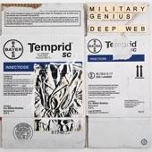 Military Genius - L.M.G.D.