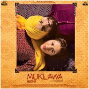 Muklawa - Various Artists - Various Artists