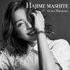 Hajimemashite by 平原綾香