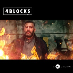 4 Blocks, Staffel 3