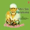 Shri Sai Mahima