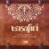 Gruppo Mission - Wasafiri - EP