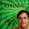 Ichhabal - Modern Punjabi Poerty