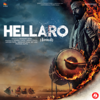 Mehul Surti - Hellaro (Original Motion Picture Soundtrack) artwork