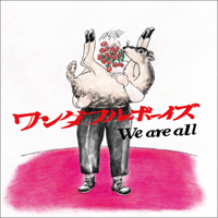 We are all-ワンダフルボーイズ