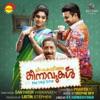 Chirakodinja Kinavukal (Original Motion Picture Soundtrack) - Single