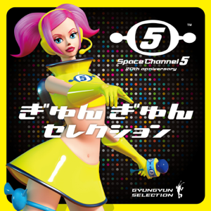 Various Artists - Space Channel 5 20th Anniversary GyunGyun Selection [Original Soundtrack]