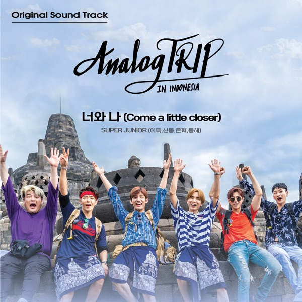 Come a little closer (Sung by LEETEUK, SHINDONG, EUNHYUK & DONGHAE) [Analog Trip (YouTube Originals Soundtrack)] - Single