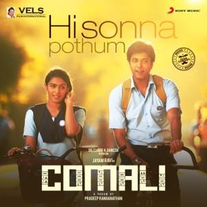 COMALI - Hi Sonna Podhum Chords and Lyrics