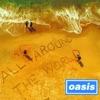 All Around The World EP