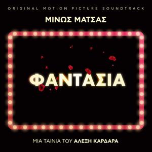 Minos Matsas - Fantasia (Original Motion Picture Soundtrack)