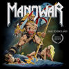 Manowar - Hail to England Imperial Edition MMXIX (Remixed/Remastered) artwork