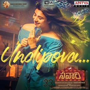 "Shekar Chandra & Spoorthi Yadagiri - Undipova (From ""Savaari"")"