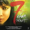 7 Khoon Maaf (Original Motion Picture Soundtrack)