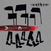 Spirit (Deluxe), Depeche Mode