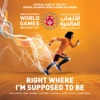 Right Where I'm Supposed to Be - Single ジャケット写真