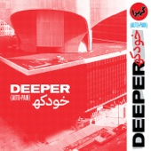 Deeper - Spray Paint