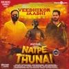 Veedhikor Jaadhi From Natpe Thunai Single