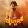 Arjun Janya - Pailwaan (Original Motion Picture Soundtrack)