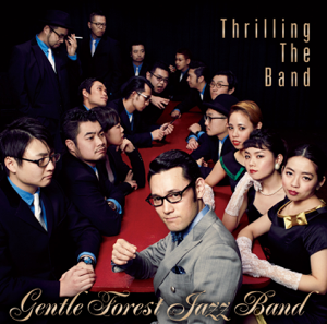 Gentle Forest Jazz Band - Thrilling the Band