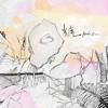Hello Nico - 光塵 artwork