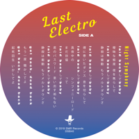 Last Electro - Night Symphony artwork