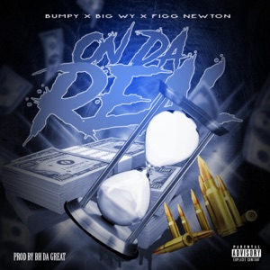 On Da Real (feat. Big Wy & Figg Newton) - Single Mp3 Download