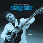 Ateshkhan Yuseinov - Atesh's Balkan Flamenco (feat. SkilleR)