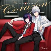 Corazon - キタコレ(cv.小野大輔、岸尾だいすけ)