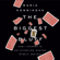 Maria Konnikova - The Biggest Bluff: How I Learned to Pay Attention, Master Myself, and Win (Unabridged)