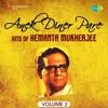 Anek Diner Pare Hits of Hemanta Mukherjee Vol 2 Single