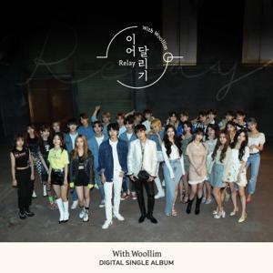 With Woollim - Relay (Sung by Kim Sung Kyu(INFINITE)&Lovelyz&Golden Child&Rocket Punch&Woollim Rookie (Cha Jun Ho, Hwang Yun Seong, Kim Dong Yun, Joo Chang Uk, Lee Hyeop, Kim Min Seo))
