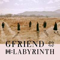GFRIEND - 回: LABYRINTH - EP artwork