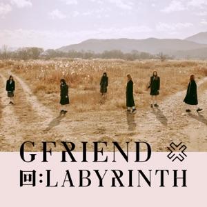 回: LABYRINTH - EP