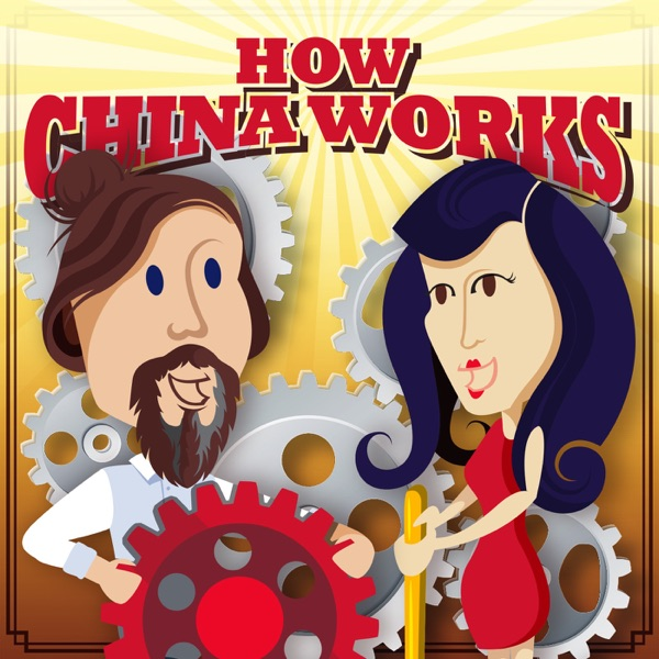 How China Works