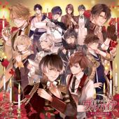 Vampire music collection(女性向け恋愛ゲーム「イケメンヴァンパイア 偉人たちと恋の誘惑」オリジナルサウンドトラック)