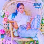 SURAN - Don't hang up (feat. pH-1)