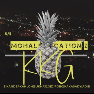 Sikander Kahlon - Mohali Vacation 2 feat. Sukha 12 Gej, Rob C, Kaka Sady & Adi B