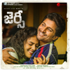 Jersey (Original Motion Picture Soundtrack) - EP - Anirudh Ravichander
