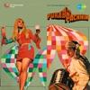 Purab Aur Pachhim Original Motion Picture Soundtrack