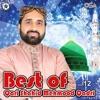 Best Of Qari Shahid Mehmood Qadri Vol 12
