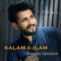 Kalam-E-Ilam