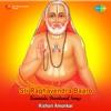 Sri Raghavendra Baaro