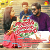 Justin Varghese - Thanneer Mathan Dinangal (Original Motion Picture Soundtrack)