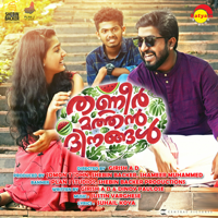 Thanneer Mathan Dinangal (Original Motion Picture Soundtrack)