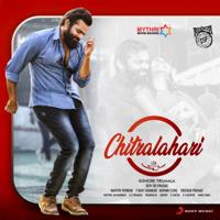 Chitralahari (Original Motion Picture Soundtrack) - EP