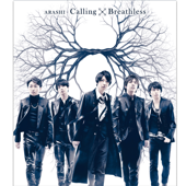 [Download] Calling MP3