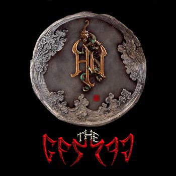 The Gereg The Hu album songs, reviews, credits